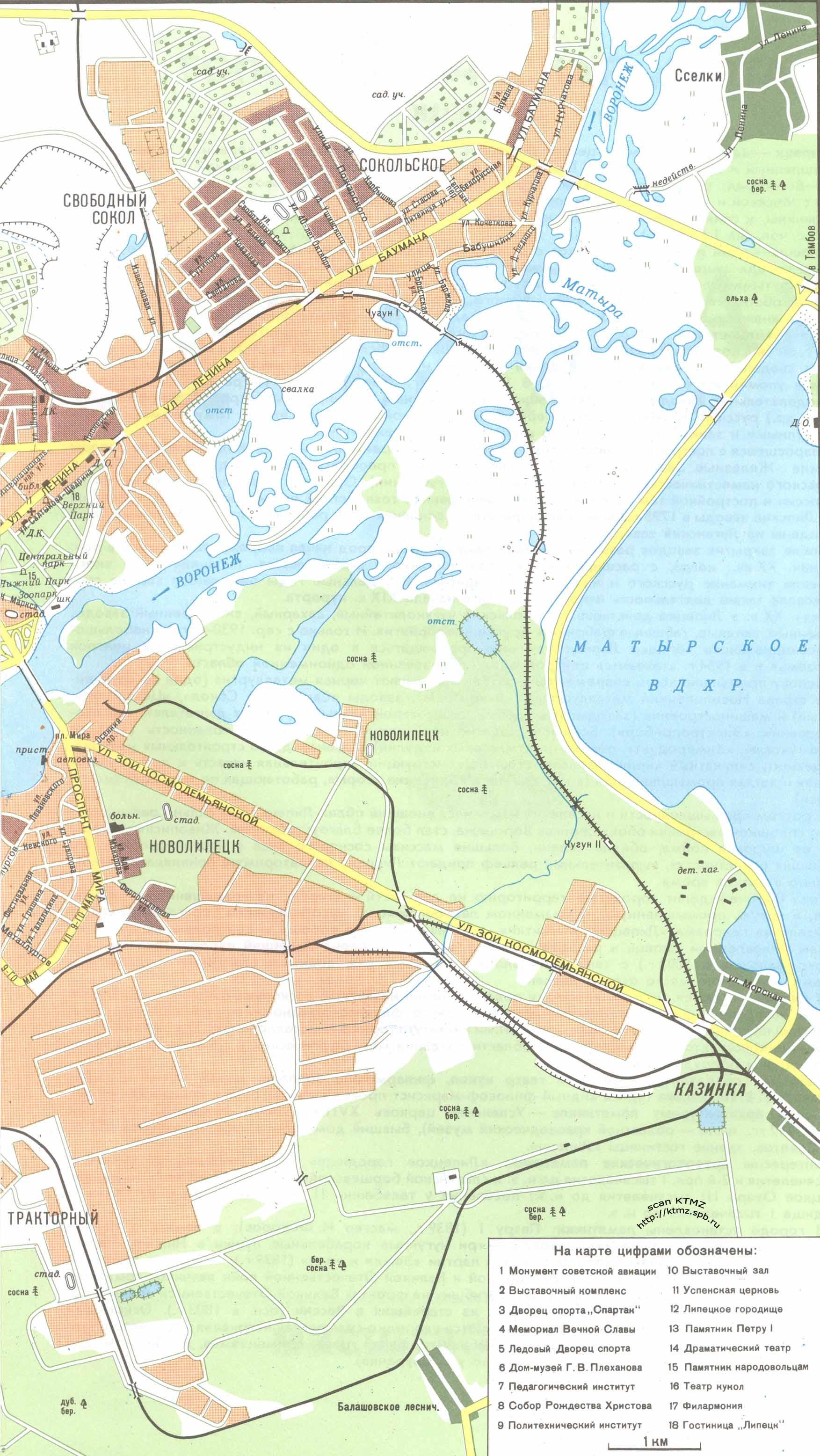 Карта Города Липецка